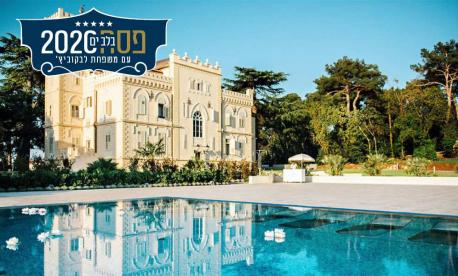 Pesach resort and spa in Croatia with Lev Travel