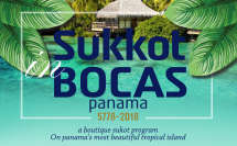 Sukkot 2018 In Bocas 5779