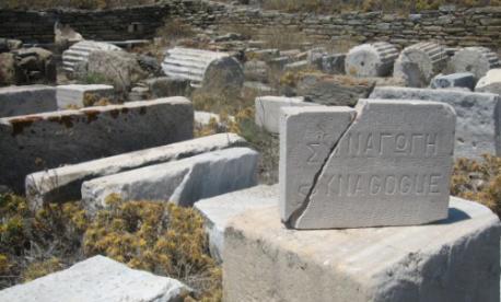 Kosher Tours - Kosher Vacations - Greece