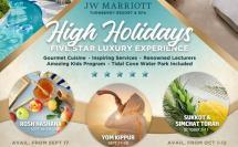 Rosh Hashana and Yom Kippur 2020 at the JW Turnberry Marriott Resort, Miami, Florida