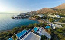 The Beach Club Pesach 2020 at Elounda Bay Palace, Crete, Greece with Gad Elbaz