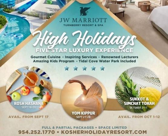 Kosher Holiday Resorts Yom Kippur Program JW Turnberry Miami