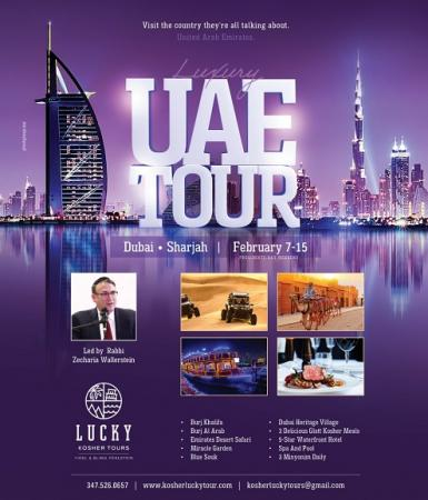 Luxury Kosher Vacation to Dubai united arab emirates