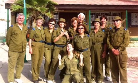 Kosher Vacations - Israel